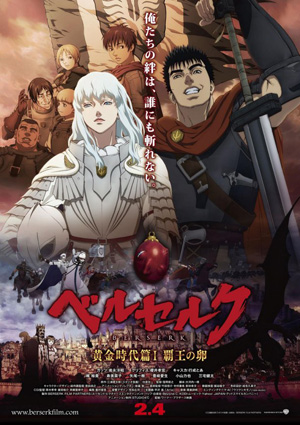 Berserk Golden Age Arc I Anime Review