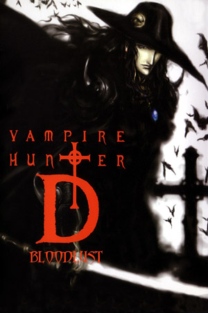 Vampire Hunter D: Bloodlust Anime Review