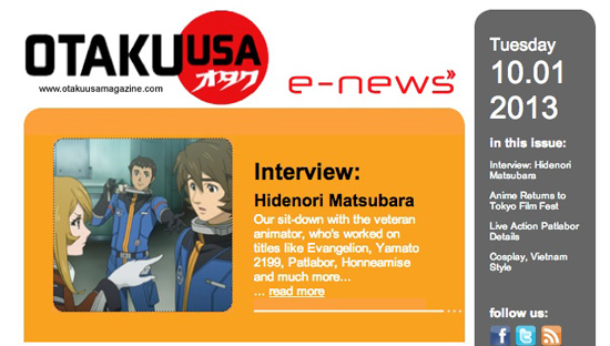 For Over A Year Otaku USA E News Has Been Delivering Fresh Features Interviews And More Straight From Japan To Our Readers Inboxes