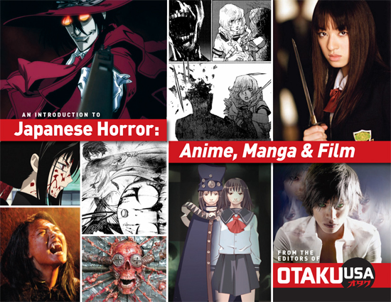 a brand new free e book from otaku usa magazine