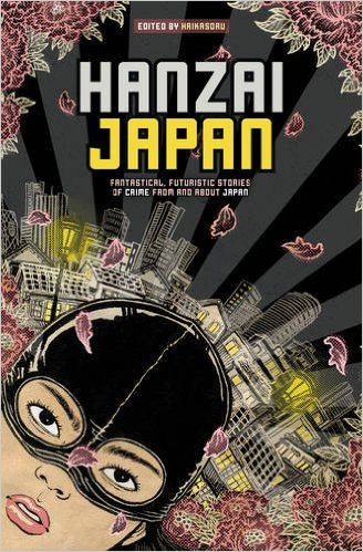Manga Review: Hanzai Japan