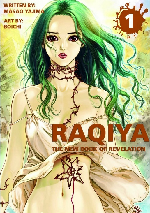 Manga Review: Raqiya vol. 1