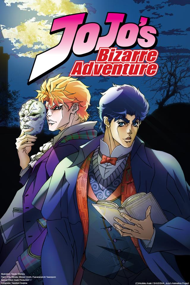 漫画の動画共有サイトCrunchyrollに「ジョジョの奇妙な冒険」が追加