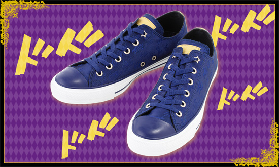 f9d9a37e300d These are actually the second pair of Jojo s-inspired sneakers — the first  pair was based on Part 1 of Jojo s (episodes 1-10 of the recently released  TV ...