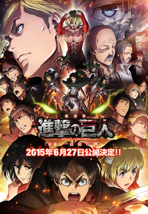 download movie attack on titan part 2 sub indo