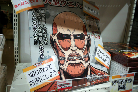 Attack on Titan Akihabara Pop-up Shop, picture 1