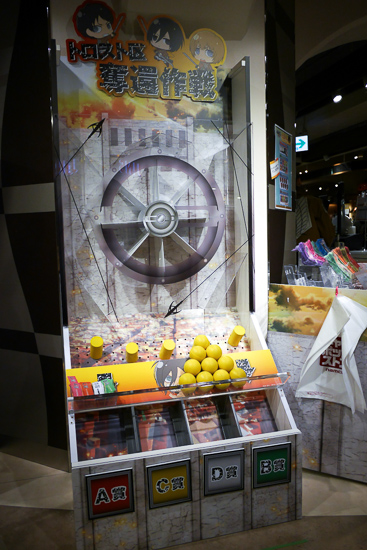 Attack on Titan Akihabara Pop-up Shop, picture 3