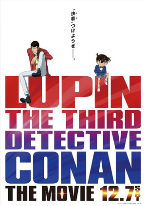 Lupin The Third vs. Detective Conan Anime Review