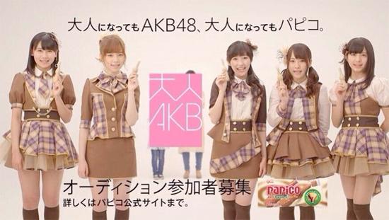 AKB48が30歳以上のメンバー募集