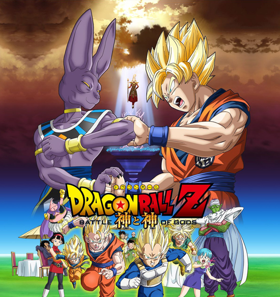 Dragon Ball Z: Battle of Gods Anime Review