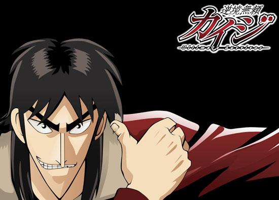 Gambling Manga Kaiji Returning After Year Hiatus
