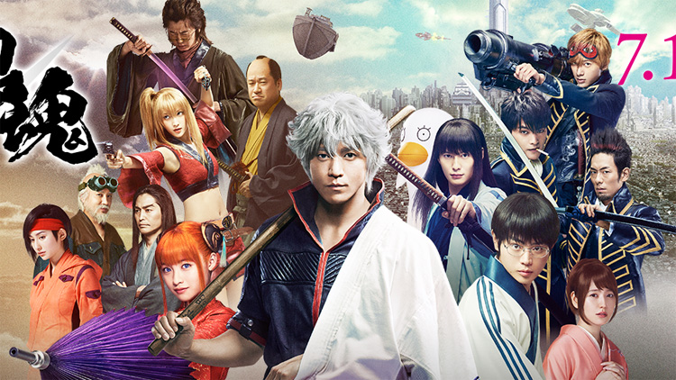 The Live Action Adaptation Of Mega Hit Manga Anime Series Gintama Theaters In Japan This Past Weekend And While It Opened Third At Box Office