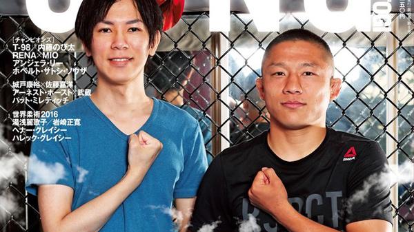 Hasil gambar untuk hajime isayama