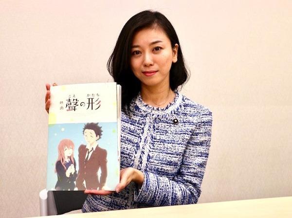 Deaf japanese dating