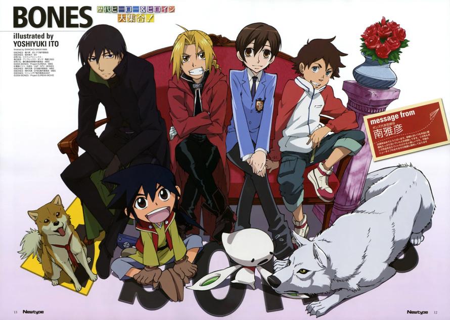bones studio anime list
