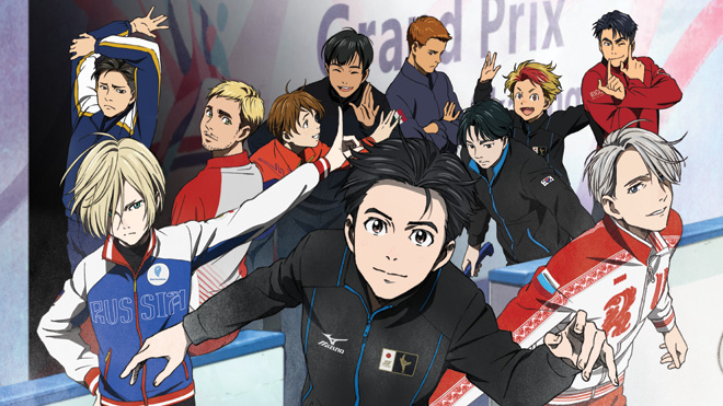 Yuri!!! on Ice is chockfull of memorable characters and masterful choreography.