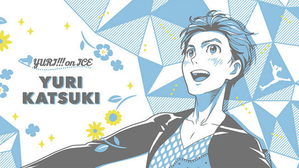 These Yuri on Ice Towels Are Perfect for a Trip to the Hot Spring