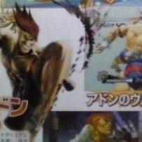 Three New Challengers Enter Super Street Fighter IV