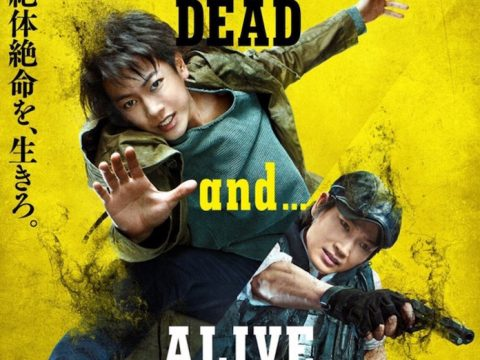 Live-Action Ajin Adds Mamoru Miyano as Kei's IBM
