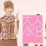 AKB48 Looks For Older Member
