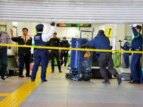 Bomb Squad Responds to Scare at Akihabara Station