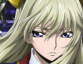 Fresh Trailer Debuts for Code Geass: Akito the Exiled