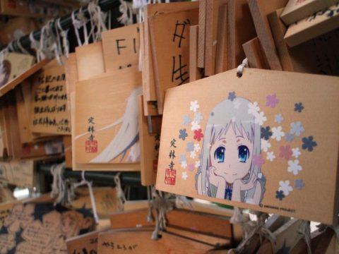 Anohana Fans Keep Chichibu Temple Alive