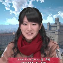 Mikasa Voice Actress Yui Ishikawa Tries Out Attack On Titan Game