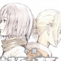Attack on Titan: Lost Girls Spinoff Gets Animated