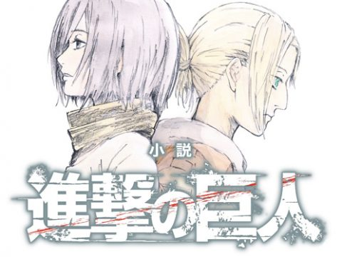 Attack on Titan: Lost Girls Manga Gets Summer Release