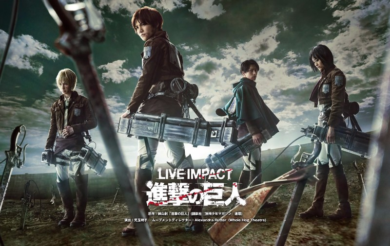 Fatal Accident Leads to Attack on Titan Stage Play Cancelation