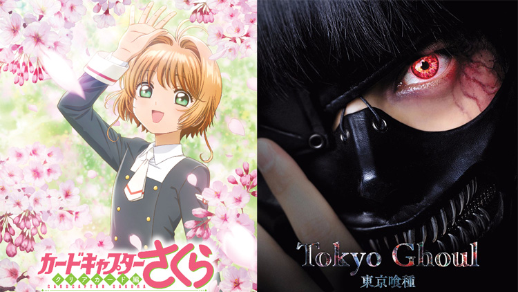 Anime Expo to Host World Premieres of Cardcaptor Sakura, Tokyo Ghoul