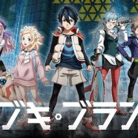 BBK/BRNK is a Fairly Bland CG Anime