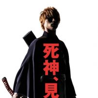 Check Out Live-Action Bleach Movie's First Teaser