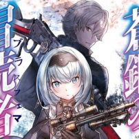J-Novel Club Adds New Series from Chaika Author