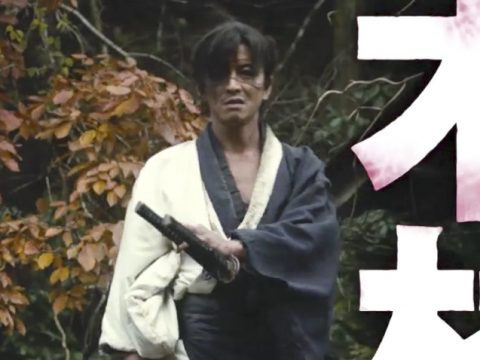 Live-Action Blade of the Immortal Teased