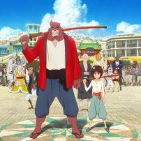 Mamoru Hosoda's The Boy and the Beast Roars into Theaters