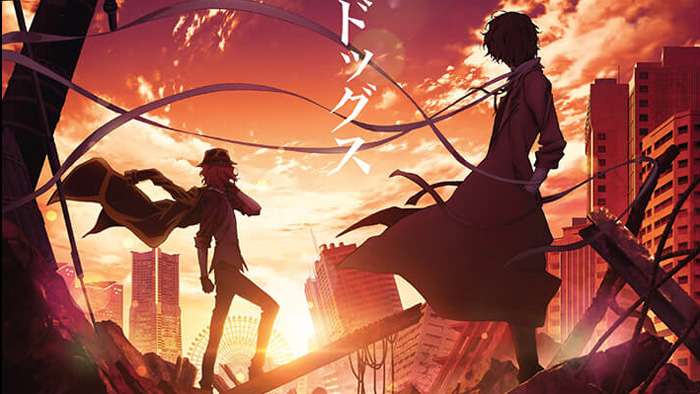 "Bungo Stray Dogs Anime Gets ""All New"" Film"