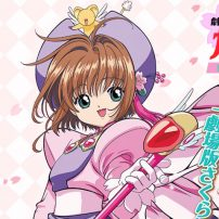 Get Nostalgic with Carcaptor Sakura: The Movie Promo