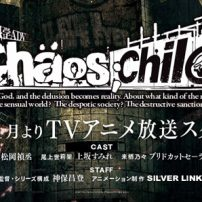 Chaos;Child Anime Set for January 2017