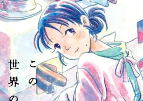 Seven Seas Licenses In This Corner of the World Manga