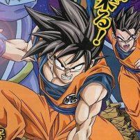 Viz Offers Free Shonen Jump Manga Content