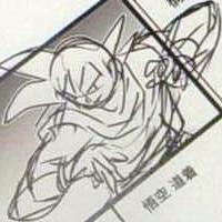 Dragon Ball Super Logo, Storyboards Previewed