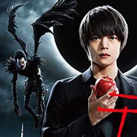 Crunchyroll to Stream Live-Action Death Note