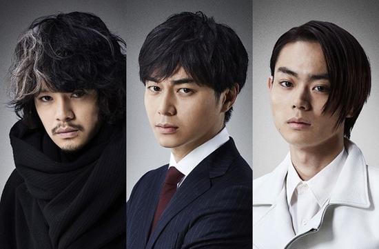Live-Action Death Note 2016 Cast Revealed