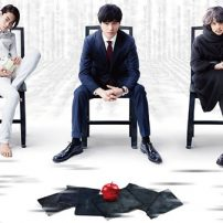 Death Note: Light Up the New World Lights Up The Big Screen [Review]