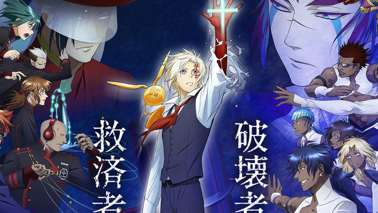 Aniplex Cancels D. Gray-man Hallow Video Release in Japan