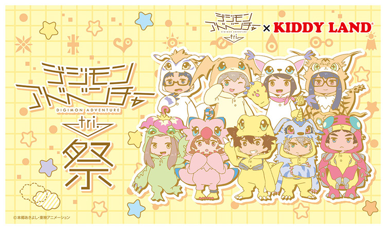 Digimon Adventure tri. Goods Galore at Japan's Kiddy Land