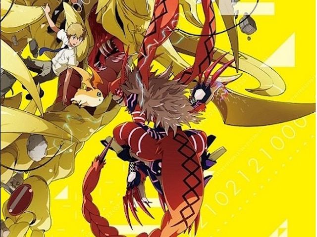 Third Digimon Adventure tri. Anime Film Previewed
