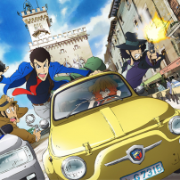 Discotek to Release Lupin III Part IV Subbed and Dubbed